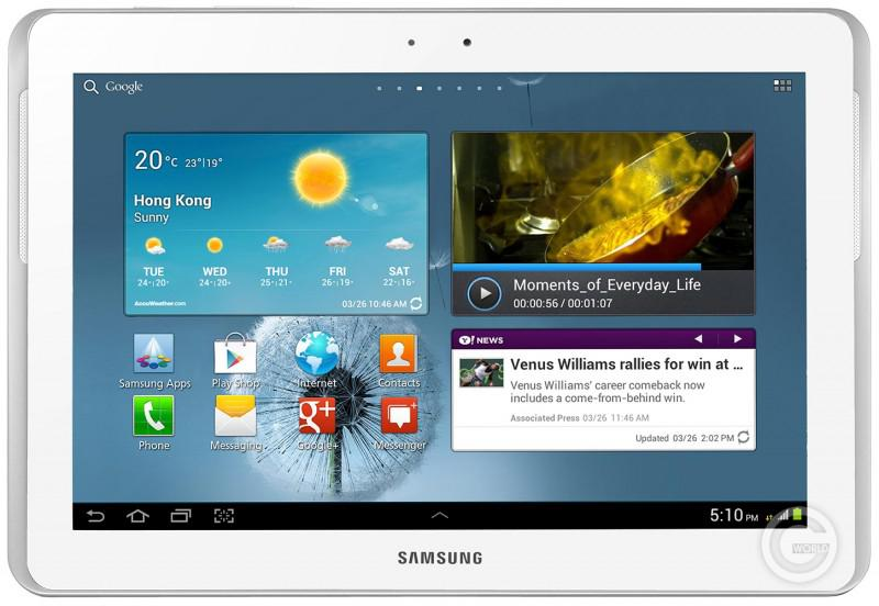 Galaxy Tab 2 10.1 P5100 16Gb White